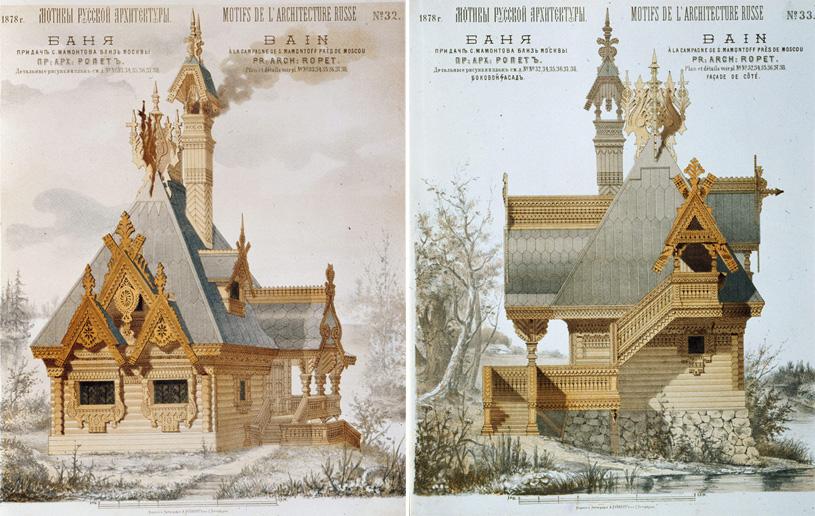 Альбом «Мотивы русской архитектуры»