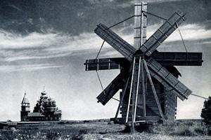 Альбом «Русское деревянное зодчество»