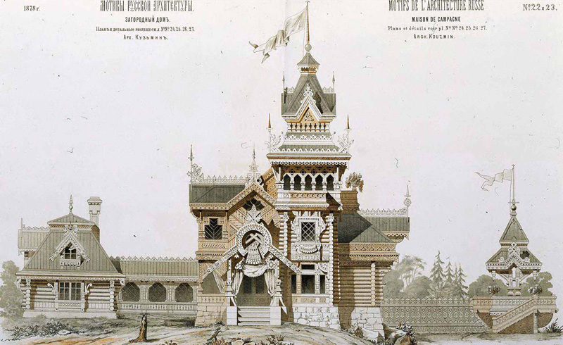 Загородный дом русское деревянное