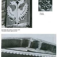 Фотографии из книги «Деревянное кружево Костромы». Булавин Е.А. 1975