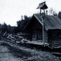 Часовня у дороги близ дер. Змиево Архангельской обл. XVII в. Фото 1920-х гг.