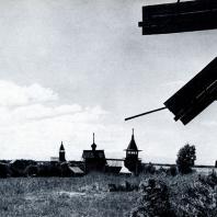 Южная часть Кижского архитектурно-бытового музея-заповедника. Фото А. А. Александрова