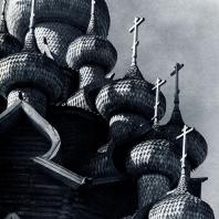 Главы Преображенской церкви. Фото А. А. Александрова