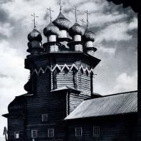 Покровская церковь. 1764 г. Погост Кижи. Фото А. А. Александрова