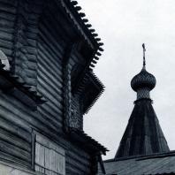 Шатры Успенского собора в г. Кемь. Фото А. А. Александрова