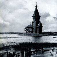 Успенская церковь в г. Кондопога Карельской АССР. 1774 г. Фото А. А. Александрова