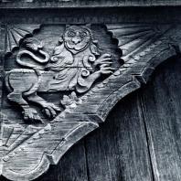 Дом Н. А. Зуева в дер. Опалиха Горьковской обл. Деталь ворот. Фото Г. П. Вишневского