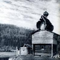 Казанская церковь Илимского острога. Вторая половина XVII в. Фото В. В. Робинова